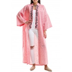 Arabic phrase calligraphy striped bisht - pink with white stripes