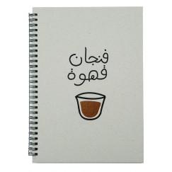 Coffee Finjan Notebook