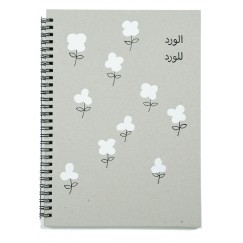 Flowers are for Flowers Notebook