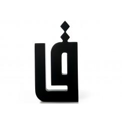 Qaaf Letter Block