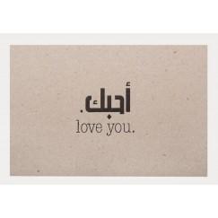 Card Love you