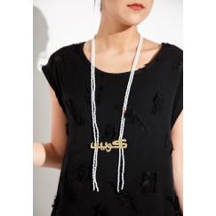 Kuwait 1 necklace (white)