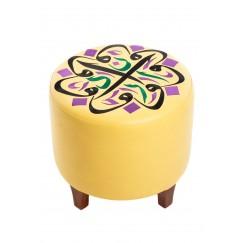 Round stool yellow