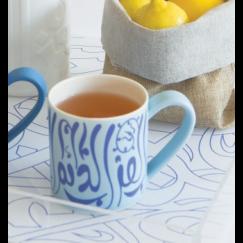 Diwani Mug