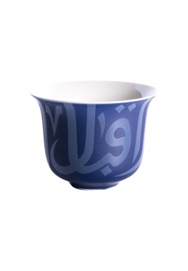 Ghida Arabic Coffee Cup - Navy Blue