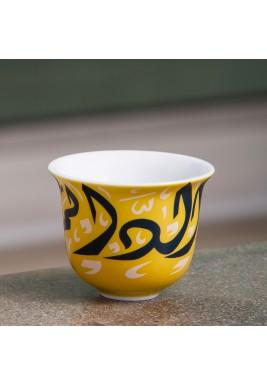 Diwani Arabic Coffee Cup - Mustard