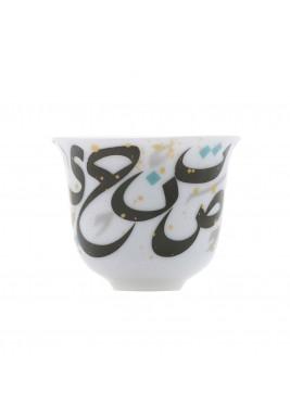 Tarateesh Arabic Coffee Cup
