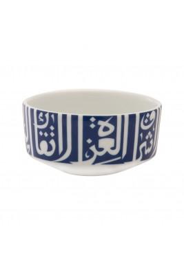 Ghida Bowl