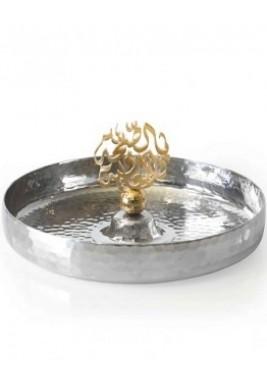 Aluminum Plate Ma'kool Al Hana-Gold