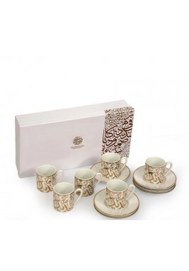 Porcelain Turkish Coffee Set Thuluth Calligraphy Set of 6 Gold