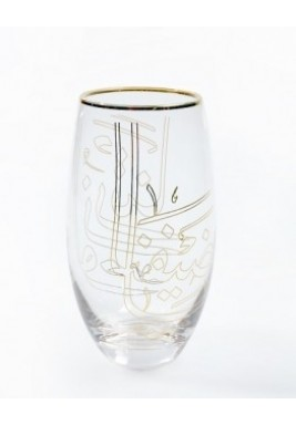 Gold Calligraphy Glass Tumbler - Set of 6