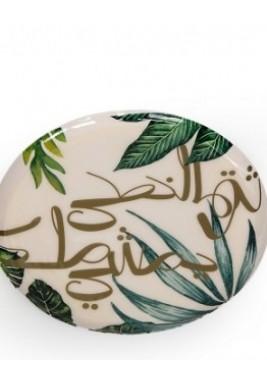 Iron Plate Leaves Medium