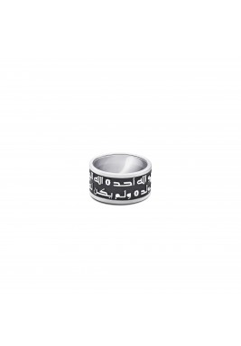 Al Samad Ring black