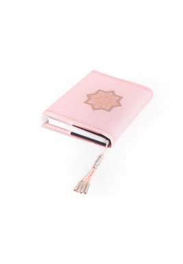 Peach Silk Quran Cover