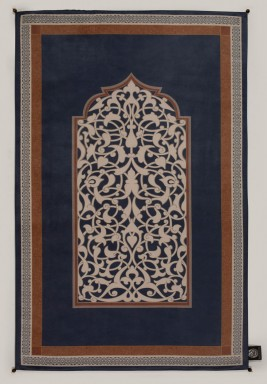 Bab Al Rayan Classic chamois Prayer Mats