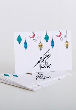 Mubarak Aliakom Alshahar- 50PSC