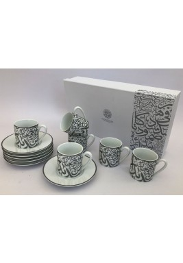 Porcelain Turkish Coffee Cup Thuluth Calligraphy Set of 6 Platinum