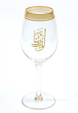 Glass Stem Calligraphy Gold Set of 6