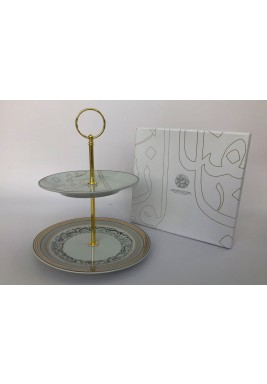 Porcelain 2 Tier Calligraphy Gold Cake Stand