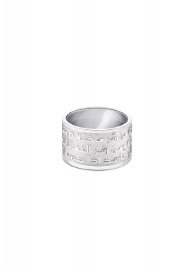 Al Falaq Ring white