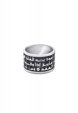 Al Falaq Ring Black