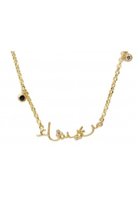 Mn Yashaa Gold & Diamond Necklace