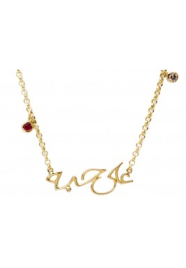 Ala Hobah Gold & Diamond Necklace