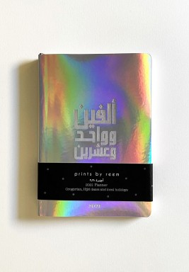 Holographic 2021 planner A5