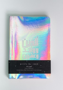 Holographic 2021 Planner Pocket Size