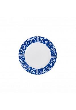 Ghida Bread Plate