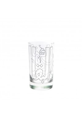 Ghida Glass (S)