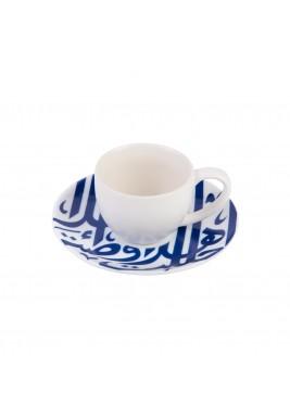 Ghida's Espresso Cup