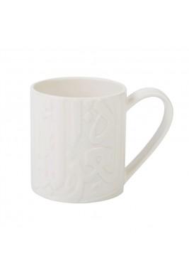 Ghida Embossed Mug