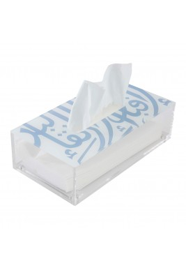 Ghida Tissue Box - Baby Blue