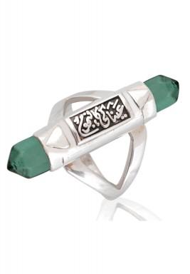 Green comet ring
