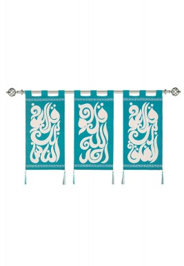 Blue Al-Mu'awwidhat Handmade Wall Hanger