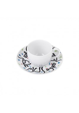 Maghrebi Espresso Cup - Multicolored