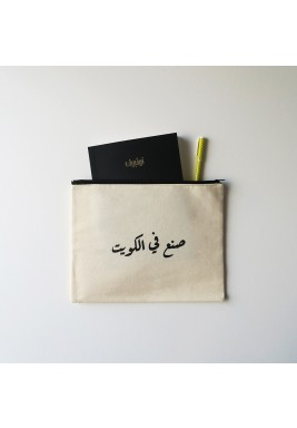 Made in Kuwait  Pouch