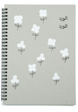 Grey Flowers Print Notebook