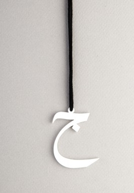 Jeem Hanger