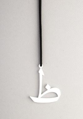 Black & White Thaa Hanger