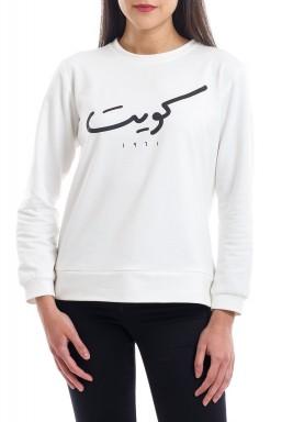 "White ""Kuwait 1961"" Sweatshirt"