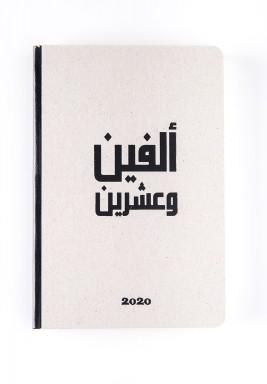 2020 Planner Pocket Size