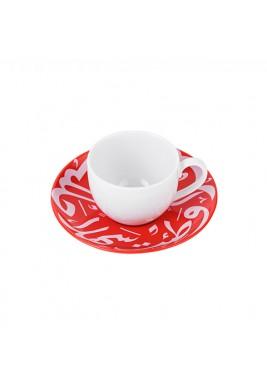 Diwani Espresso Cup - Red