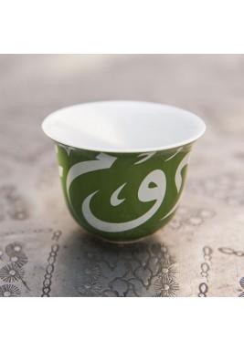 Diwani Arabic Coffee Cup
