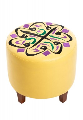 Round stool yellow