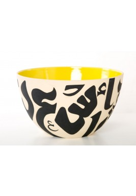 Yellow Salad Bowl