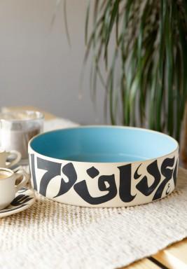 Round dish - 20cm - Blue