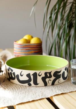 Round dish 30 cm - Green