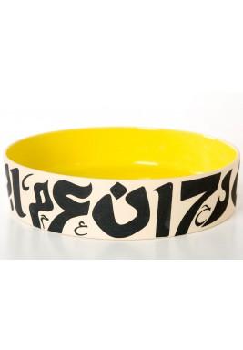Yellow Round Dish 30 cm